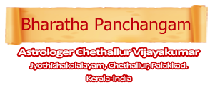 astrology in kerala,kerala astrology,jyothisham in kerala,kerala jyothisham,astrology,jyothisham,astrologer in kerala